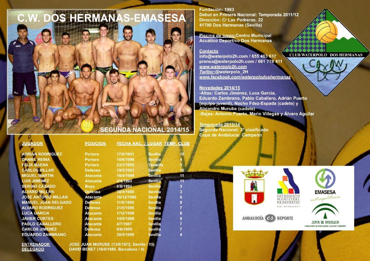 C.W. Dos Hermanas-EMASESA 2014/15
